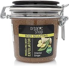 """Parfumuri și produse cosmetice Scrub pentru corp """"GHIMBIR ORIENTAL"""" - Organic Shop Sculpting Body Exfoliator"""