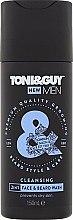 """Parfumuri și produse cosmetice Șampon pentru barbă și mustăți """"Hidratare"""" - Toni & Guy Men Cleansing 2in1 Face & Beard Wash"""
