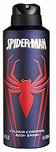 Parfumuri și produse cosmetice Marvel Spiderman Deodorant - Spray deodorant pentru copii