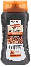 Parfumuri și produse cosmetice Gel de duș - Cool Men Ultraenergy + Sport