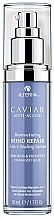 Духи, Парфюмерия, косметика Уплотняющая сыворотка для волос - Alterna Caviar Anti-Aging Restructuring Bond Repair 3-in-1 Sealing Serum
