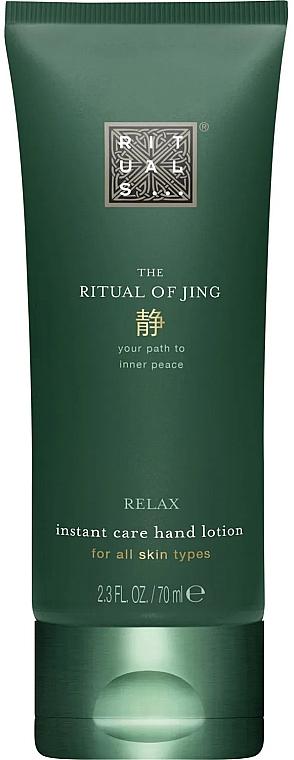 Loțiune de corp - Rituals The Ritual of Jing Hand Lotion — Imagine N1