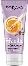 Parfumuri și produse cosmetice Cremă regenerantă pentru picioare - Soraya Foodie Honey