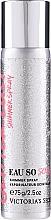 Parfumuri și produse cosmetice Shimmer-spray pentru corp - Victoria's Secret Eau So Sexy Glitter Lust Shimmer Spray