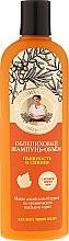 """Parfumuri și produse cosmetice Șampon-volum de cătină """"Nutriție și strălucire"""" - Reţete bunicii Agafia Oblepikha Volume & Radiance Shampoo"""