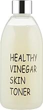"Parfumuri și produse cosmetice Toner facial ""Orez"" - Real Skin Healthy Vinegar Skin Toner Rice"