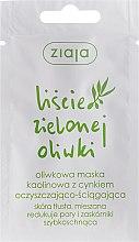 Parfumuri și produse cosmetice Mască de curățare pentru față - Ziaja Olive Leaf Mask