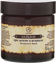 Balsam pentru eczeme și psoriazis - Aromatika — фото N2
