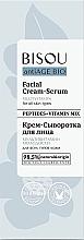 """Parfumuri și produse cosmetice Ser-cremă pentru față """"Multivitamine"""" - Bisou AntiAge Bio Facial Cream Serum"""