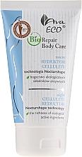 Parfumuri și produse cosmetice Ser anti-celulită - Ava Bio Repair Body Serum