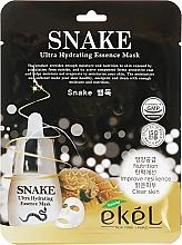"""Parfumuri și produse cosmetice Mască din țesătură """"Efect botox"""" - Ekel Snake Ultra Hydrating Essence Mask"""
