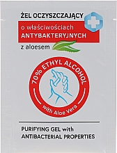 Духи, Парфюмерия, косметика Gel antibacterian cu extract de aloe - Miraculum Purifyng Gel With Antibacterial Properties With Aloe Vera