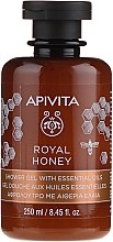 "Parfumuri și produse cosmetice Gel cu uleiuri esențiale pentru duș ""Royal Honey"" - Apivita Shower Gel Royal Honey"