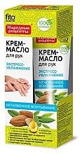 """Parfumuri și produse cosmetice Cremă-ulei de mâini """"Hidratare intensă"""" - FitoKosmetik Rețete culinare tradiționale"""