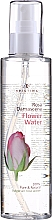 Parfumuri și produse cosmetice Spray cu apă de trandafiri pentru corp și păr - Hristina Cosmetics Rosa Damascena Flower Water