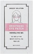 Parfumuri și produse cosmetice Patch-uri sub ochi - Missha Speedy Solution Brightening Eye Patch