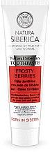 """Parfumuri și produse cosmetice Pastă de dinți """"Frosty Berries"""" - Natura Siberica"""