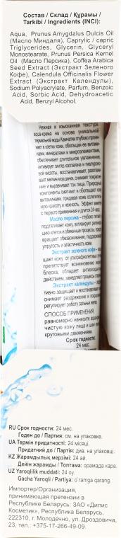 Cremă facială nutritivă pe bază de apă termală din Kamchatka - FitoKosmetik — Imagine N3