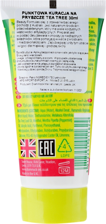 "Gel de duș ""Arbore de ceai"" - Beauty Formulas Tea Tree Skin Clarifying Blemish Gel — Imagine N2"