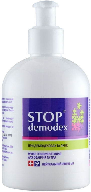 Săpun - FBT-Stop Demodex  — Imagine N1