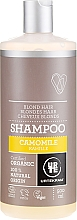 "Parfumuri și produse cosmetice Șampon pentru păr blond ""Mușețel"" - Urtekram Camomile Shampoo Blond Hair"