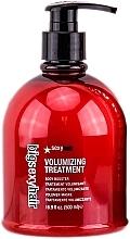"Parfumuri și produse cosmetice Mască de păr ""Volum și Strălucire"" - Big Sexy Hair Volumizing Treatment"