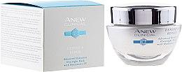 Parfumuri și produse cosmetice Mască de noapte antirid pentru față - Avon Anew Clinical Face Hyaluronic-3X Cream-Mask