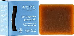 Parfumuri și produse cosmetice Săpun-scrub pentru picioare - Apeiron Foot&Callus Exfoliating Soap
