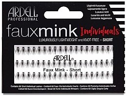 Parfumuri și produse cosmetice Gene false - Ardell Faux Mink Individuals Knot Free-Short Black