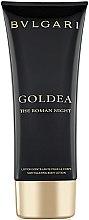 Parfumuri și produse cosmetice Bvlgari Goldea The Roman Night - Loțiune de corp