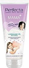 Parfumuri și produse cosmetice Gel cu efect de întărire pentru corp - Perfecta Mama+ Body Firming Gel
