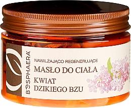 """Parfumuri și produse cosmetice Ulei de corp """"Floare de liliac sălbatic"""" - Bosphaera"""