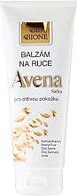 Parfumuri și produse cosmetice Balsam de mâini - Bione Cosmetics Avena Sativa Hand Ointment