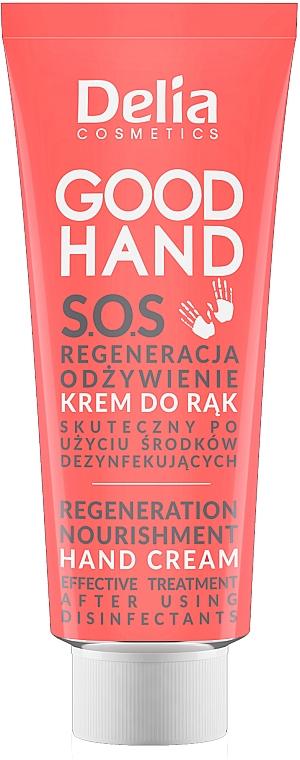 """Cremă de mâini """"Regenerare și Nutriție"""", piele uscată - Delia Good Hand S.O.S Regeneration Nourishment Hand Cream"""