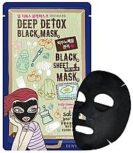 Parfumuri și produse cosmetice Mască detoxifiantă pentru față - Dewytree Deep Detox Black Sheet Mask