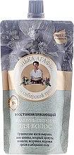 Parfumuri și produse cosmetice Șampon regenerator - Reţete bunicii Agafia Baia bunicii Agafia