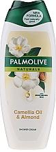 Parfumuri și produse cosmetice Gel de duș - Palmolive Naturals Camellia Oil & Almond Shower Gel