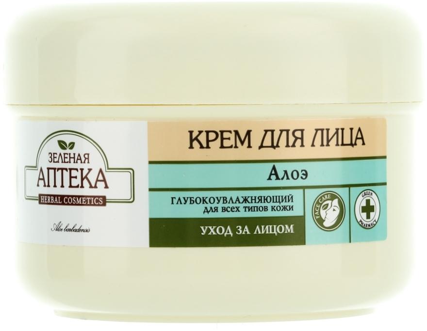 """Cremă hidratantă de față """"Aloe"""" - Green Pharmacy — Imagine N2"""