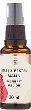 Parfumuri și produse cosmetice Ulei de semințe de zmeură - Nature Queen Raspberry Seed Oil