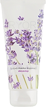 Parfumuri și produse cosmetice Mască-gel pentru față - Ryor Aknestop Gel Mask Peeling