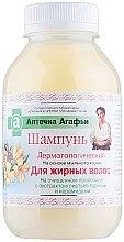 Parfumuri și produse cosmetice Șampon pentru păr gras - Retepti babushki Agafii
