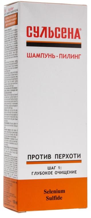 Șampon-peeling antimătreaţă - Sulsena