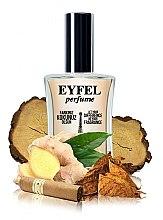Parfumuri și produse cosmetice Eyfel Perfume H-17 - Apă de parfum