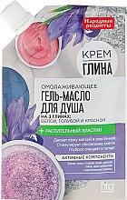 Parfumuri și produse cosmetice Gel-Ulei pentru duș - Fito Cosmetic Rețete populare