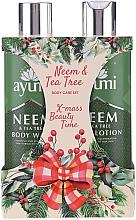 Parfumuri și produse cosmetice Set - Ayumi Neems & Tea Tree (b/lot/250ml + sh/gel/250ml)