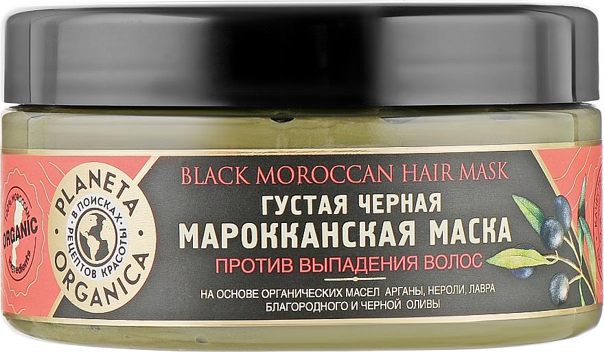 """Mască împotriva căderii părului """"Black Maroccan"""" - Planeta Organica Black Moroccan Hair Mask"""
