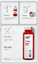 Parfumuri și produse cosmetice Mască de față - Missha 3-Step Lifting Mask