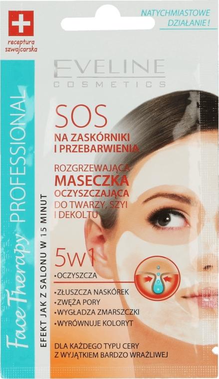 Mască de protecție termică pentru față - Eveline Cosmetics Therapy