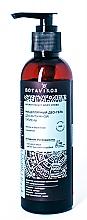 Parfumuri și produse cosmetice Deo-gel micelar pentru igiena intima - Botavikos Micellar Deo-Gel For Intimate Hygiene