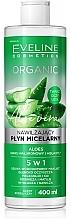 Parfumuri și produse cosmetice Apă micelară cu aloe vera 5în1 - Eveline Cosmetics Organic Aloe Vera